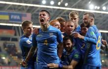 Украина - Южная Корея: в ожидании финала чемпионата мира по футболу: анонс, где смотреть, прогноз букмекеров