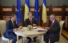 Итоги саммита Украина-ЕС в Киеве. Прямая видео-трансляция