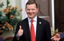 """Ляшко обиделся на """"1+1"""" и слил в Сеть номера телефонов Зеленского и Коломойского"""