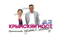 Назарбаев нанес удар по Кремлю: в Казахстане запрещен показ фильма Симоньян о Крымском мосте