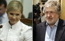 Коломойский рассказал о предвыборном финансировании Юлии Тимошенко: видео