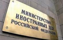 МИД России назвало ложью заявление Генсека ООН о гуманитарном конвое