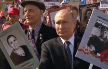 """Кадры, от которых хочется """"плакать"""": Путин с портретом отца прошелся с """"Бессмертным полком"""""""