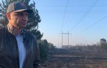 Пожары в Чернобыле: Кличко лично поехал с инспекцией в Зону отчуждения, видео
