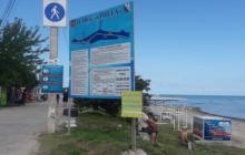 Севастополь и весь Крым постигла эпидемия холеры: пляжи закрывают, детей срочно вывозят