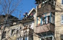 Взрыв в Украинске: стали известны подробности ЧП