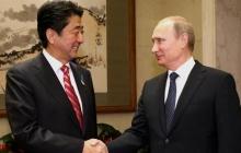 Возвращение Курильских островов в родную гавань: Абэ заявил о кульминации в переговорах с Москвой