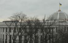 Протесты под Радой: в Парламенте наглухо закрыли все двери