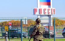 В Россию теперь только по загранпаспортам: в МИД выступили с заявлением
