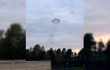 Под Москвой замечено НЛО странной формы: аномальный объект напугал местных жителей - видео