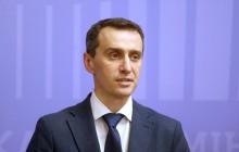 """Главный санврач Украины о пике роста заболеваемости COVID: """"Это случится в ближайшее время"""""""