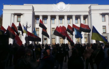 """""""Правый Сектор"""" готовит новый Майдан: киевлян призвали продолжить бессрочную акцию"""