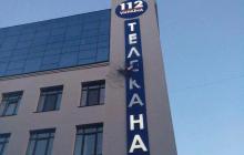 """Мирослав Гай нашел странность в истории с обстрелом """"112 Украина"""": """"Все только начинается"""""""