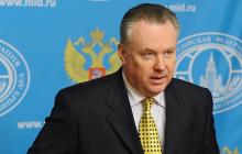 """У Путина выдвинули новый ультиматум по встрече с Зеленским в """"нормандском формате"""""""
