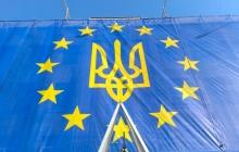 Евросоюз назвал главное условие для евроинтеграции Украины – подробности