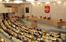 Госдума РФ на законодательном уровне угрожает Киеву: подробности нового агрессивного заявления