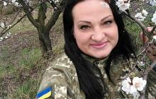 """Яна Червона перед смертью: """"Я повернусь. Люблю вас. Ваша мама"""", но россияне не дали ей вернуться, они ее убили только за то, что она защищала Украину"""