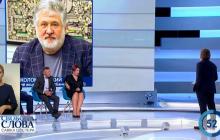 """Скандал Коломойского и Шустера в прямом эфире """"порвал"""" Интернет"""