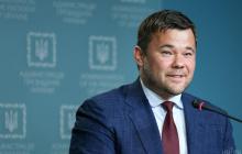 Глава ОП Богдан рассказал о подозрении ГПУ против себя