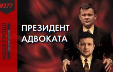 СМИ показали тайное прошлое главы АП Андрея Богдана и рассказали, чем он так ценен для Зеленского