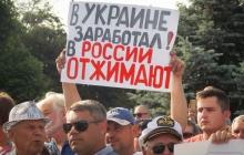 """Крым в 5 годовщину аннексии требует от Путина нового """"референдума"""" - подробности"""
