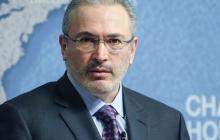 """""""Путин - это бандит! Европа, проснись и перестань быть приветливой к кремлевскому деспоту!"""" - Ходорковский призвал ЕС не отменять санкции против России"""