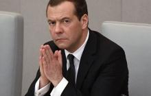 Кремлевские страшилки: Медведев предупредил о катастрофических последствиях вступления Грузии в НАТО