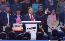 Ляшко пошел в президенты и поразил Сеть обещанием после выборов: это в Украине запрещено 19 последних лет