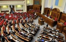 Топ-10 нардепов, которые решили не ходить на работу: Ярош, Добкин и Семенченко оказались в одном позорном списке злостных прогульщиков Рады
