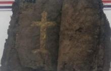 Библия с золотыми буквами: уникальный 1200-летний экземпляр Писания изъяли у контрабандистов Турции - фото