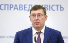 Стало известно, куда пропал Генпрокурор Украины Юрий Луценко: кадры