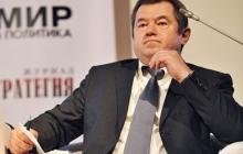 """""""Я на бред преступников-нацистов не буду отвечать"""", – Глазьев прокомментировал заявления ГПУ о его причастности к """"дележке"""" Украины"""