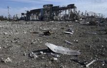 Боевики ЛНР нашли в луганском аэропорту склад с американским оружием