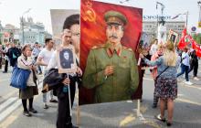 """""""Бессмертный полк"""" в Москве превратили в маскарад, деды воевали, чтобы над ними так издевались - скандальные кадры"""