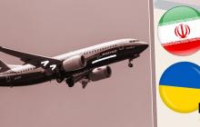 """""""Возможный ракетный удар"""", - Германия выступила с заявлением о трагедии Boeing-737 в Иране"""