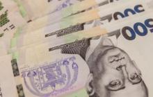 Курс гривны резко изменился по отношению к доллару и евро: что происходит на рынке валюты