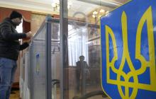 """Отмена второго тура местных выборов в Украине: в """"Слуге народа"""" сделали заявление"""