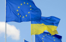 СМИ: Украина может войти в единую экономическую зону с Евросоюзом