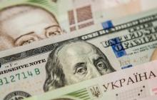 Курс валют на 11 июня: евро продолжает расти в цене, доллар падает - данные НБУ