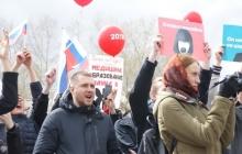 """Масштабные акции протеста по всей России против Путина """"Он нам не царь"""": что происходит – прямая трансляция"""