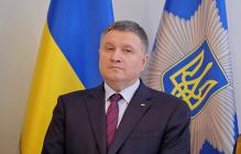 Аваков жестко выступил против регистрации соратника Януковича Клюева, который собрался в Раду