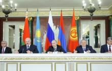Le Monde: из-за имперских амбиций Путина Евразийский Союз станет неплатежеспособным