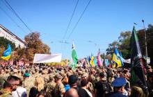 Марш Защитников в Киеве объединил более 15 тысяч украинцев: захватывающие фото и видео
