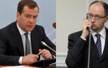 """""""Заберите своих подонков!"""" - Яценюк рассказал о двух звонках Медведева в 2014 году сразу после Майдана. Опубликованы откровенные детали беседы"""