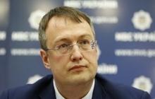Визового режима с Россией пока не будет: Геращенко рассказал, как Украина будет проверять российских граждан на приверженность к терроризму