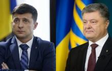 Официально: ЦИК посчитала 100% голосов - Порошенко и Зеленский прошли во второй тур с разрывом в результатах