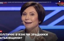 """Бондаренко одной фразой показала свое отношение к Украине и """"засветила"""" своих кураторов"""