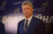 """Березовец назвал того, кто приведет к краху партию """"За життя!"""": """"Оставит своих оппонентов с голым рейтингом"""""""