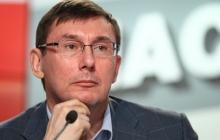 Озвучена основная версия инцидента в Ичне от ГПУ: заявление Генерального прокурора Украины