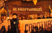 """Грозят ли Зеленскому массовые протесты: участники митинга """"Нет каптуляции"""" об итогах саммита"""